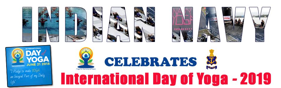 अंतर्राष्ट्रीय योग दिवस 2019