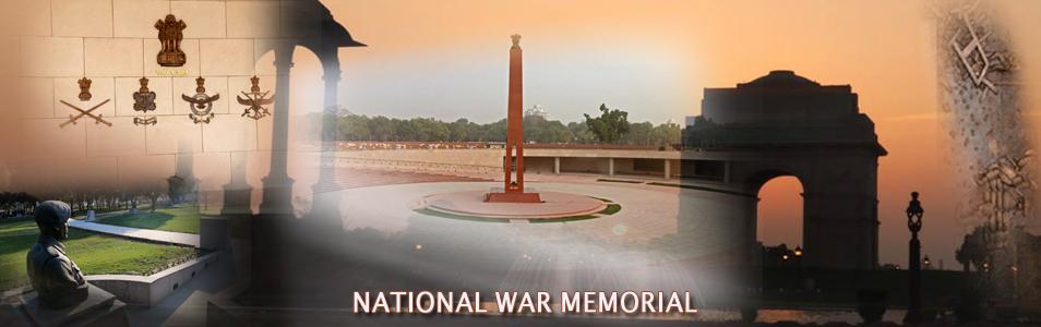 राष्ट्रीय युद्ध स्मारक