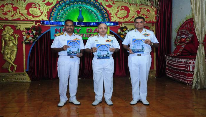 Naval Ship Repair Yard Celebrates 71st Anniversary