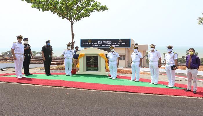 भा नौ पो कलिंगा में 2 MW सौर ऊर्जा संयंत्र का उद्घाटन