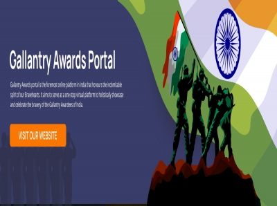 Gallantry Awards Portal