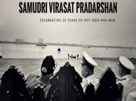 Naval Operational Demo on The Hooghly River 'Samudri Virasat Pradarshan'