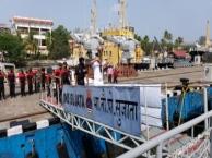 Swarnim Vijay Varsh Victory Flame to Lakshadweep and Minicoy Islands