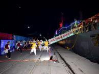 दार-ए-सलाम, तंजानिया में 1 टीएस जहाज