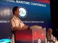International Maritime Conference
